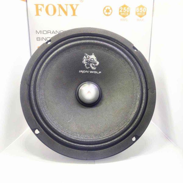 Ηχεία Iron Wolf Fony 8 Inch CTC806